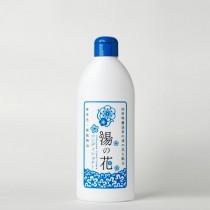 湯の花コンディショナー2