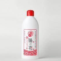 湯の花シャンプー2